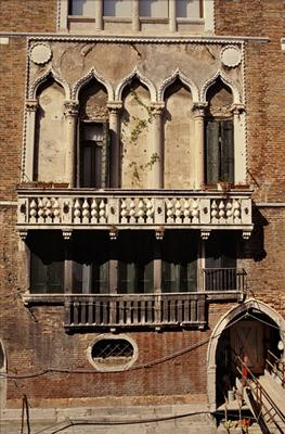 Unknown architect, Palazzo Zorzi-Bon at San Severo, early fifteenth century, Venice, http://www.artstor.org